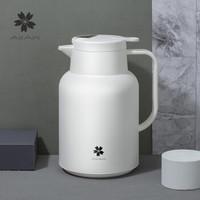 日本AKAW爱家屋便携超大容量保温水壶家用 玻璃内胆暖保开热水瓶 皓月白-1500ml玻璃内胆咖啡保温壶
