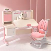 坐得正 实木儿童桌椅套装 J21S桌子+X3P椅子 粉