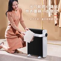 美的(Midea)取暖器油汀电暖器气家用客厅卧室13片电热油丁油町油酊暖风机省电暖炉2020年新品 NYX-K