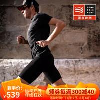 Compressport CS/AM00021B 男子健身压缩裤