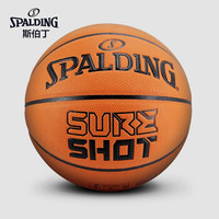 斯伯丁(SPALDING)赛事篮球7号PU耐磨防滑手感SureShot神射手室内外比赛用球76-805Y