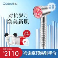 科施佳QuasarMD plus紅光美容儀大小排燈家用臉部抗皺緊致嫩膚儀淡化法令紋美國品牌BQ2無線 BQ2無線版