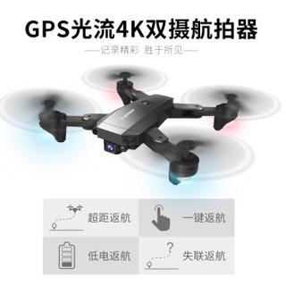 诺巴曼X14折叠大型专业高清遥控飞机 4K航拍无人机航拍器GPS返航长续航儿童玩具飞机航模四轴飞行器 GPS自动返航-光流双摄4K航拍-三电续航60分钟