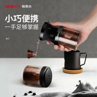 SIMELO 施美乐 德国施美乐 手摇磨豆机咖啡豆研磨机 居家办公小型陶瓷磨芯咖啡机磨粉机手动套装 9档磨豆机