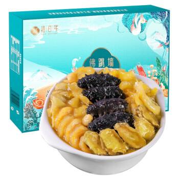 裕百年 港式佛跳墙加热即食1280g 即食海参鲍鱼水产生鲜 海鲜鱼胶食材大盆菜礼物礼盒
