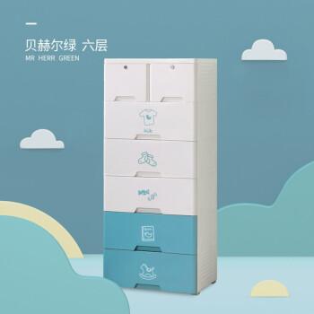 可優比(KUB) 抽屜式收納柜兒童衣柜加厚寶寶儲物箱五斗塑料整理收納柜子 6層-綠色