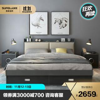 苏菲洛克 床 北欧简约双人储物床高箱床婚床卧室家具 迪洛系列 B款床+床头柜*2+23CM床垫 1.8*2米