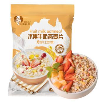 SHEGURZ 穗格氏 水果牛奶燕麦片 420g
