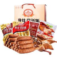 秋林里道斯 正宗哈尔滨红肠 礼盒装 1.805g(红肠+儿童肠+风干肠+叉烧鸭)