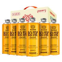 青島嶗邁精釀原漿啤酒 嶗山特產 黃白黑啤 1L易拉罐6桶組合裝 *3件