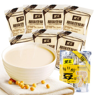 龙王食品 龙王原味豆浆食品210g速溶豆奶粉家庭家用营养早餐奶凑单