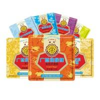天猫U先: 广慈 润喉糖 多口味可选 12g*3袋