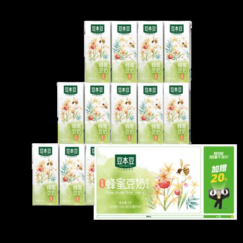 88VIP:SOYMILK  豆本豆  蜂蜜豆奶   24盒 *2件