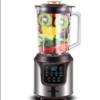 AUX 奥克斯 HX-PB1250 多功能破壁料理机 1.5L 咖啡棕