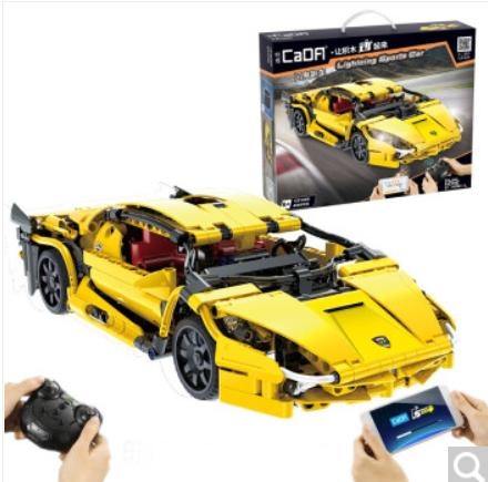 CaDA 咔搭 双鹰闪电跑车积木跑车  遥控APP双模式