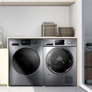 京东PLUS会员 : LittleSwan 小天鹅 TG100V86WMDY5+TH100-H32Y 洗烘套装