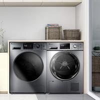 LittleSwan 小天鹅 TG100V86WMDY5+TH100-H32Y 洗烘套装 银色