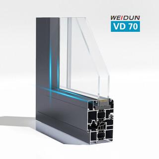 维盾VD70/80系统门窗断桥铝窗平开窗隔音窗封阳台铝合金门窗纱窗北京上海全国定制别墅门窗窗户定制 维盾VD70  私人定制