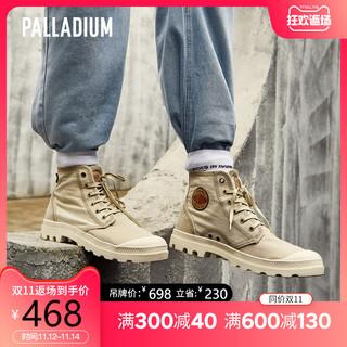 PALLADIUM帕拉丁经典情侣高帮帆布鞋复古牛仔休闲男女20秋新76230