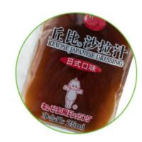 KEWPIE 丘比 沙拉酱组合装 25ml*30袋 (芝麻口味10袋+日式口味10袋+大拌菜口味10袋)