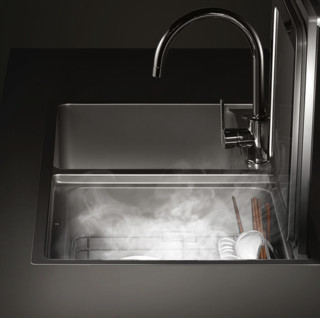 FOTILE 方太 JBSD2F-Z5 嵌入式水槽洗碗机 7套