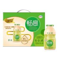 88VIP:yili 伊利 畅意原味乳酸菌酸牛奶 100ml*30瓶 *4件