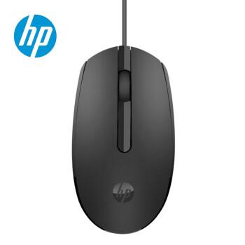HP 惠普 M10有线鼠标 USB接口