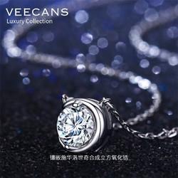 veecans N1263-SH1W1 星月纯银项链