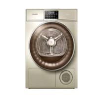 Casarte 卡萨帝 CB N9G2U1  9KG 干衣机(香槟金)