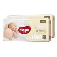 HUGGIES 好奇 金装系列 婴儿通用纸尿裤