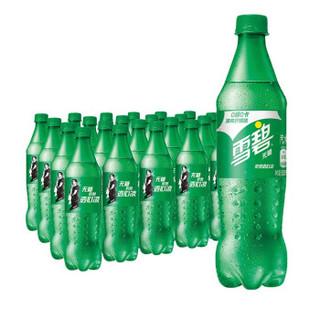 限地区 :  Coca-Cola 可口可乐 雪碧 无糖零卡  500ml*24瓶 *3件