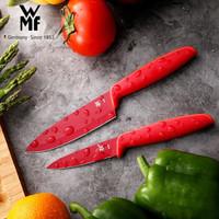 WMF 福腾宝 Red Touch系列 水果刀 两件套 *3件