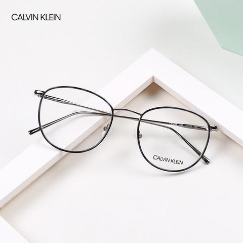 Calvin Klein眼镜架金属全框圆形复古休闲近视眼镜配镜片CK5469