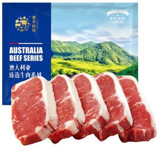chunheqiumu 春禾秋牧 澳洲  西冷牛排 1.02kg *2件