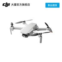 百亿补贴:DJI 大疆 Mini 2 御Mini 遥控航拍小飞机