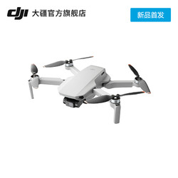 DJI 大疆 Mini 2 御Mini 遥控航拍小飞机