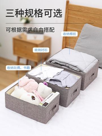 抽屉式收纳盒内衣裤储物盒家用宿舍化妆品收纳神器桌面整理盒子