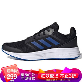 阿迪达斯 ADIDAS 男子 跑步系列 GALAXY 5 运动 跑步鞋 FW5706 41码 UK7.5码