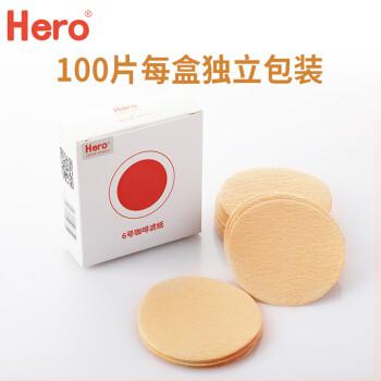 Hero 摩卡壶 咖啡滤纸 原色木质纤维过滤纸 冰滴壶摩卡壶专用滤纸6号100片 *14件