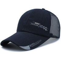 向朵  MZ017 男女经典网状棒球帽