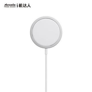 PRODA KZ002 苹果12 磁吸无线充电器 15W