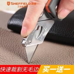 钢盾美工刀重型工业用裁纸工具刀开箱金属大号折叠壁纸刀地毯割刀 *3件