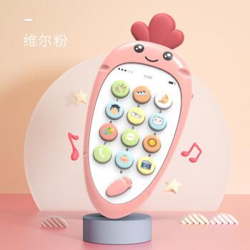 爱福克斯(IPHOX)宝宝儿童早教音乐手机婴幼益智早教学习机英语可啃咬硅胶故事机