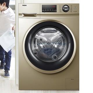 Haier 海尔 XQG100-B016G 滚筒洗衣机 10kg