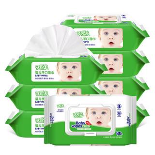 可爱多婴儿柔湿巾80抽*8包共640抽新生儿宝宝儿童手口湿纸巾带盖大包抽纸家庭装 *2件