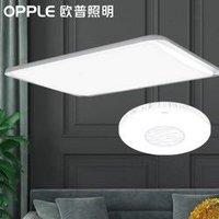1日0点:OPPLE 欧普照明 新中式led吸顶灯一室一厅套餐