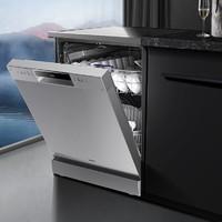 值友专享、补贴购:Midea 美的 GX600 嵌入式洗碗机 13套