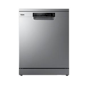Haier 海尔 AK600 EYW13028CSDU1 洗碗机 13套