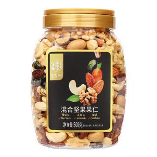 华味亨 每日坚果混合坚果果仁金款 500g/罐