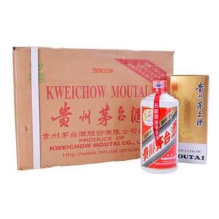 茅台 2002年出厂 酱香型白酒 53度 500ml*12瓶装 (飞天/五星随机发货)